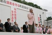 池上彰氏 「日本ならでは」の新エネルギーに注目すべき 原発20基分の「地熱資源」を活用すべきと提案