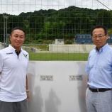 『[JFL] FC今治 オーナーを務める岡田武史氏 新スタジアムを公開! 総工費は3億円強 「ボールが飛んでくるのでヘルメット持参で」』の画像