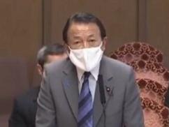 麻生大臣「日本人と外国人では民度が違う」⇒ 中国「これは事実」⇒ 蓮舫「しゅん…」