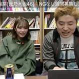 『川後陽菜、乃木坂46在籍時代にAV女優のチェキ会に参加していたことが判明wwwwww』の画像