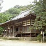 『いつか行きたい日本の名所 法蔵寺』の画像