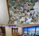 ルンバ買ったからルンバが掃除し易いように家中の掃除した。
