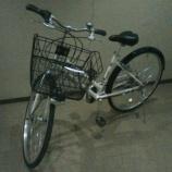 『幸福への進化論 ① 【通勤用自転車 購入】』の画像