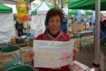 地元のええもんいっぱい!5/25(日)スタードームに毎月恒例のマルシェがやってくる!