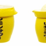 『あと3個。欲しい人は急いで!「レモンサワー専用タンブラー」』の画像
