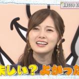 『【乃木坂46】バナナマン日村『白石美味しいよ!』白石『美味しい?よかった〜♡♡♡』』の画像