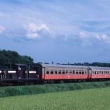 『貨車と客車からなる「混合列車」、6月のイベントで運転 津軽鉄道』の画像