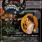 愛歌会オペレッタミュージカル 主宰者 愛染千絵子 オフィシャルブログ