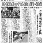 羽黒高校吹奏楽部 ~Haguro Persimmon(s)~ 活動のあしあと 2008-2012