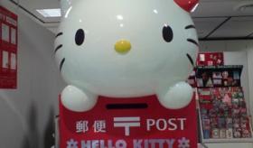【文化】   日本 にある郵便ポストって すごく変わっていて面白い!   全国 様々な郵便ポスト の画像一覧。
