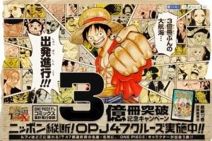 【漫画】3億冊以上売れてるワンピース、そして日本の人口は1億3000万人