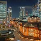『【比較】柴又帝釈天 / 新宿 / 東京・有楽町 Xperia5 作例』の画像