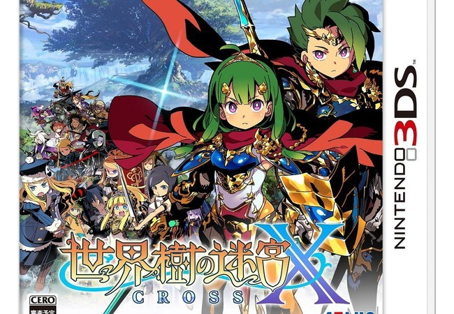 シリーズ最新作「世界樹の迷宮X(クロス) 」が8/2発売決定!!