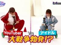 【日向坂46】次回『ひなちょい』Youtuber VS アイドル大戦争勃発wwwwwwwwwwww