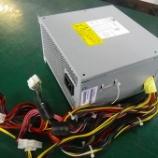 『富士通FMV-DESKPOWER TX90L コンデンサ交換作業』の画像