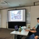 『8/3 浜町支店 安全衛生会議』の画像