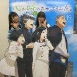 『【乃木坂46】13th『今、話したい誰かがいる』で「ここさけ」盤の発売が決定!!』の画像