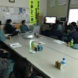 『2/8 第一営業所 安全衛生会議』の画像