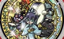 妖怪メダルU いろいろツクローバーZ(うたメダル)のQRコードだニャン!