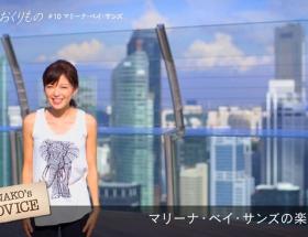 【画像】中野美奈子アナのま○この土手wwwwwww