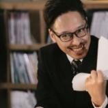 『「徴用工」1100人が韓国政府を提訴』の画像