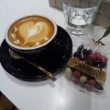 『コーヒー』の画像