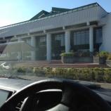 『草津市立総合体育館』の画像