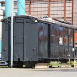 『放置貨車 ワフ29500形車番不明車②』の画像