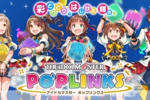 【ポプマス】イベント『POP STEP CHALLENGE!』開催!ドロップ報酬楽曲に「だってあなたはプリンセス」が追加!