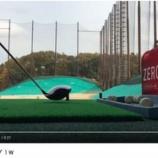 『キャロウェイのローグ(1W、5W) 無料レンタル試打動画!』の画像