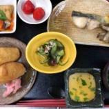 『桜町昼食(いなり寿司)』の画像
