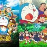 ドラえもん映画最新作がシリーズ歴代最高興行収入!!