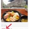 【アプリ】LINE cameraで簡単コラージュ @月末恒例の子どもの写真整理