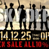 『ISKY.DEPO実店舗25日オープンです!』の画像