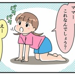 もちもちあずき~はじめて育児日記~