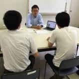 『関市にて中小企業さんに向けた個別相談会を開催しています!』の画像