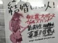 【文春砲】指原莉乃プロデュースの=LOVEメンバーが高級交際クラブでパパ活の援助交際www