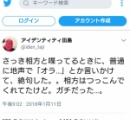 【悲報】野沢雅子さん、「ブロリー」が言えなくなる