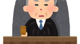 【栃木】温泉旅館無断キャンセルに賠償命令…請求通り男性2人に280万円