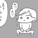 え?モナカちゃんまさかのトイトレスタート???
