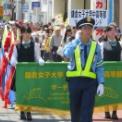 2015年 第12回大船まつり その21(鎌倉女子大学中高等部マーチングバンド)
