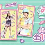 『これは刺激が…!!!乃木坂メンバーがミニスカ『テニスウェア』姿に!!!!!!全117枚!写真が続々公開へ!!!!!!』の画像