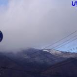 『遠野、雪景色?』の画像