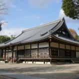 『いつか行きたい日本の名所 仁和寺』の画像