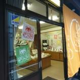 『中秋の京都さんぽ👣~和文具店「嵩山堂 はし本」』の画像