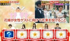 乃木坂 遠藤さくらが「ネプリーグ」で可愛さが目立っていた!!!