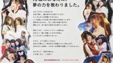 栃木トヨタが新聞広告でIZ*ONE本田仁美にメッセージ「13歳のあなたに、夢の力を教わりました」