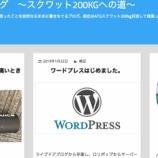 『ホームページ移行します。』の画像