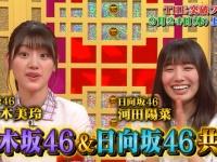 【日向坂46】河田さん訓練期間!?突破ファイルの予告きた。