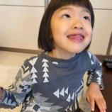 『「Super NICE!」シャイな5歳と自己肯定感』の画像